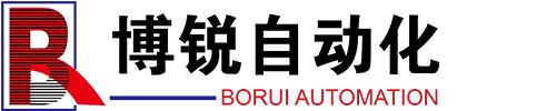 湖北灌装机|武汉液体灌装机|博锐自动灌装机有限公司